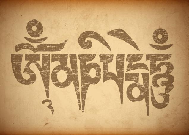 mantra-om-mani-padme-hum_zkPVd0Lu_L